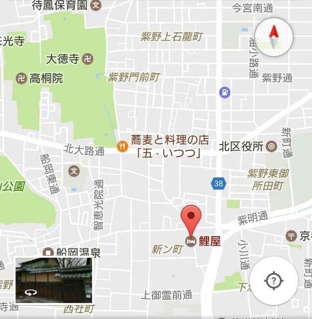 f:id:ohagi1979:20170527135922j:image