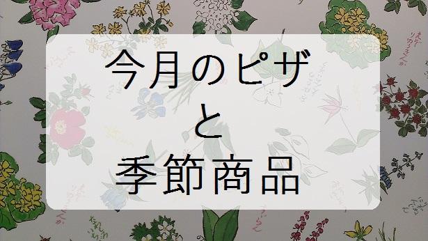 f:id:ohagi1979:20200202001435j:plain