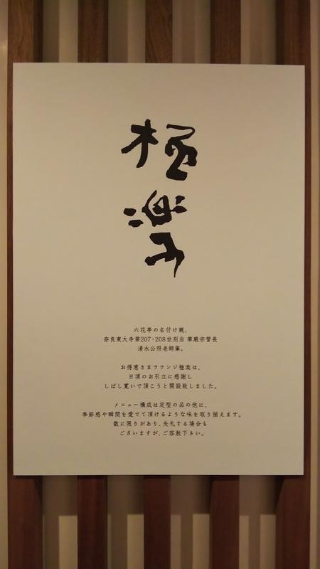 f:id:ohagi1979:20200207212457j:plain