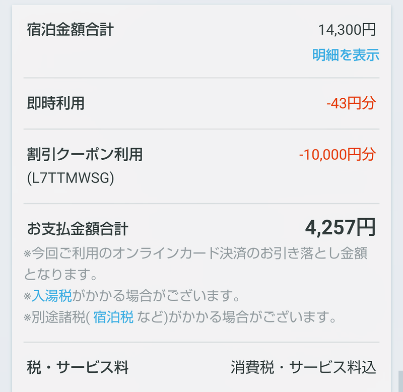 f:id:ohagi1979:20200912185451p:plain