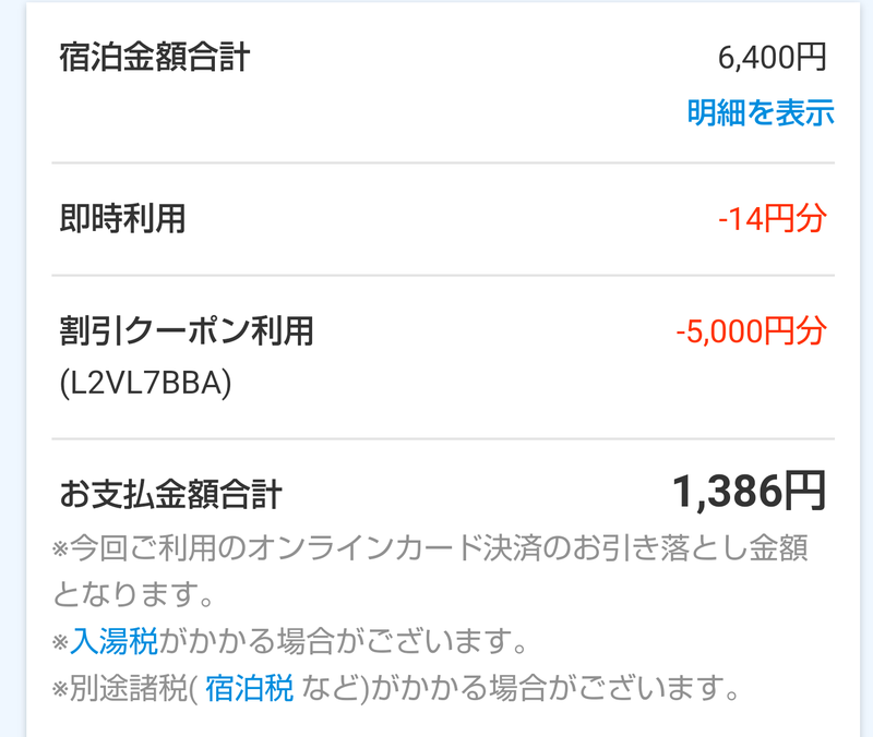 f:id:ohagi1979:20200912185457p:plain