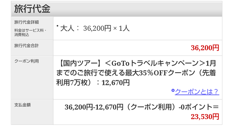 f:id:ohagi1979:20200912185510p:plain
