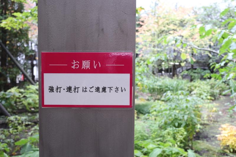 f:id:ohagi1979:20201031213135j:plain
