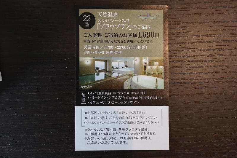 f:id:ohagi1979:20201110201837j:plain