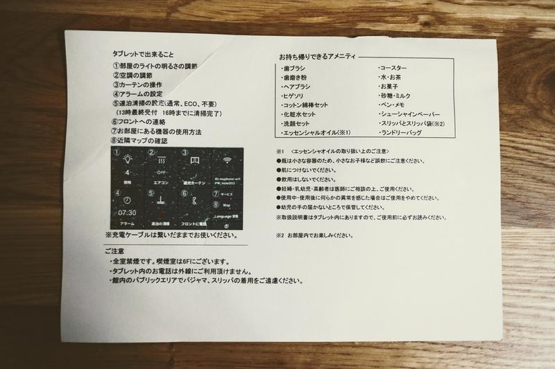 f:id:ohagi1979:20201213122544j:plain