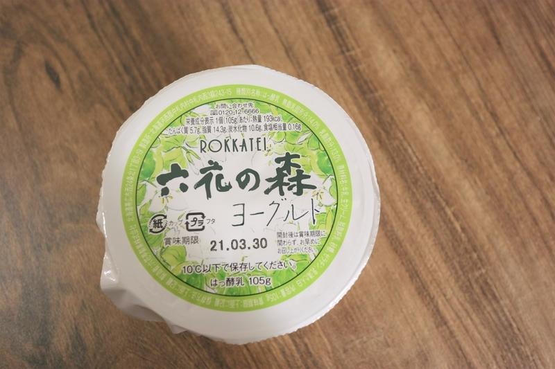 f:id:ohagi1979:20210327151927j:plain