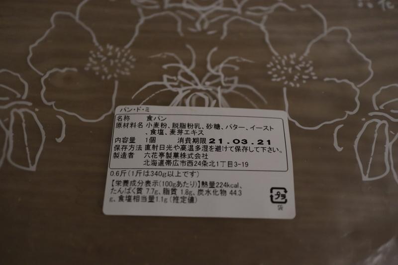 f:id:ohagi1979:20210404202926j:plain