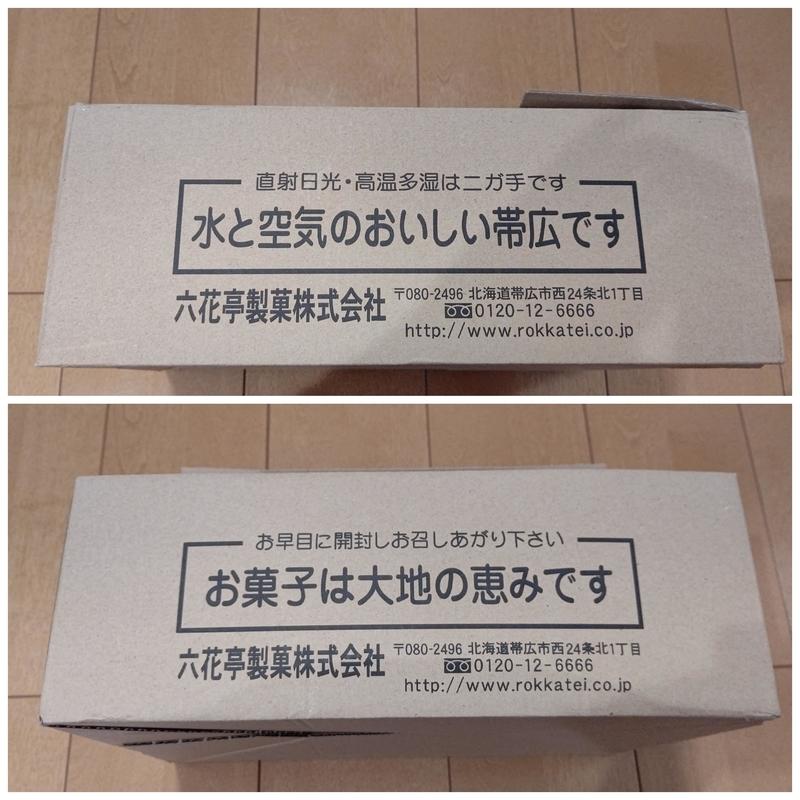 f:id:ohagi1979:20210502162500j:plain