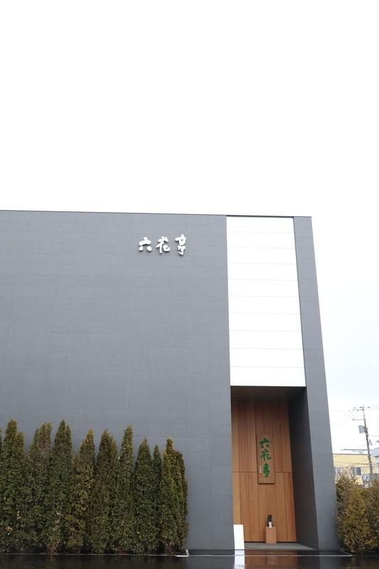 f:id:ohagi1979:20210619131059j:plain