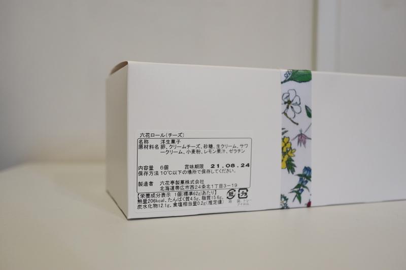 f:id:ohagi1979:20210821150457j:plain