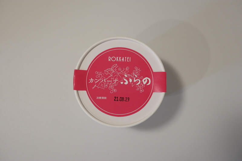 f:id:ohagi1979:20210821150535j:plain