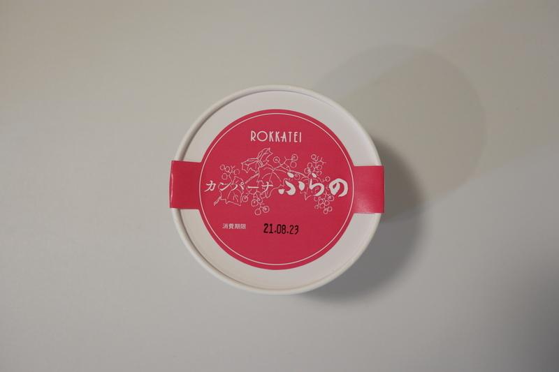 f:id:ohagi1979:20210906204336j:plain