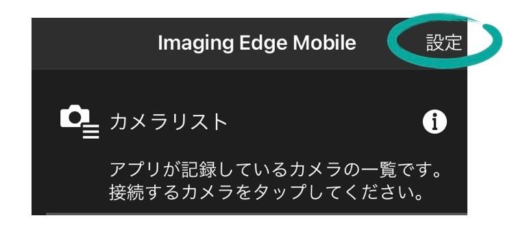 f:id:ohagi_home:20210404120612j:image