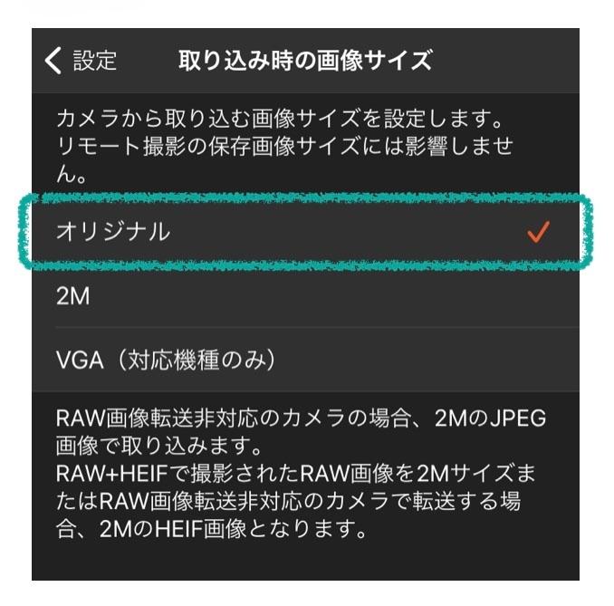 f:id:ohagi_home:20210404121609j:image