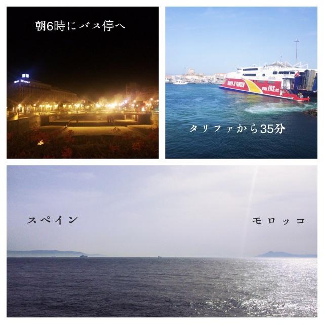 f:id:ohaguiii:20150515005700j:image