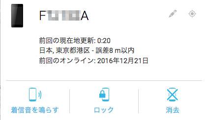 f:id:ohajime:20161222004651j:plain