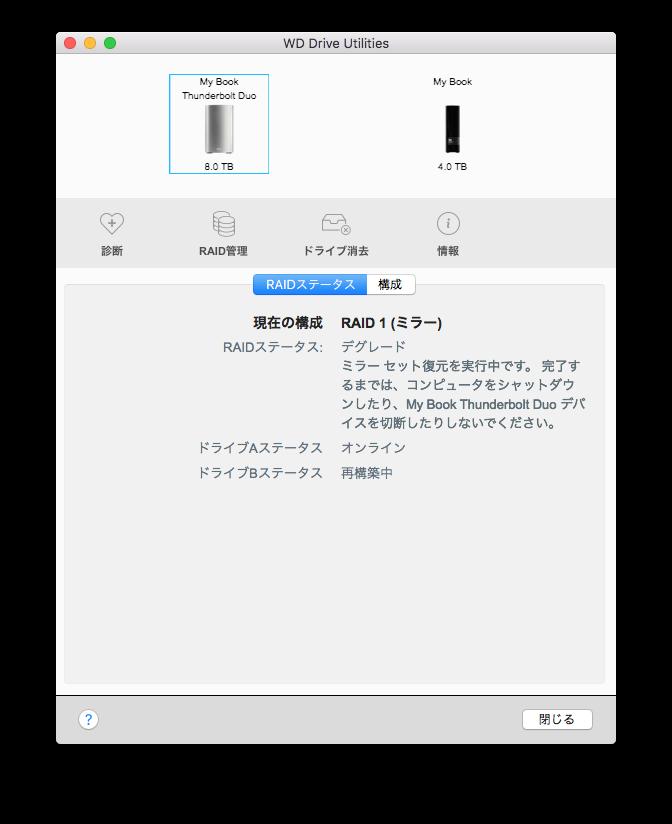 f:id:ohajime:20170531012247p:plain