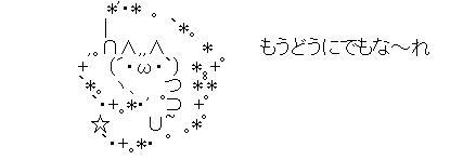 f:id:ohama01:20210402103400p:plain