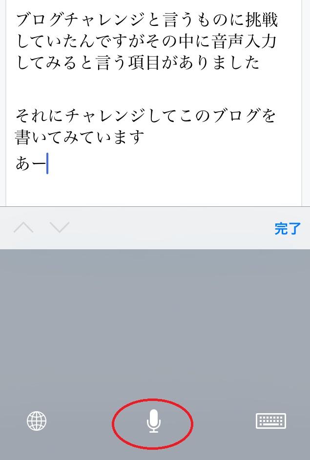 f:id:ohana77:20171012121755j:plain