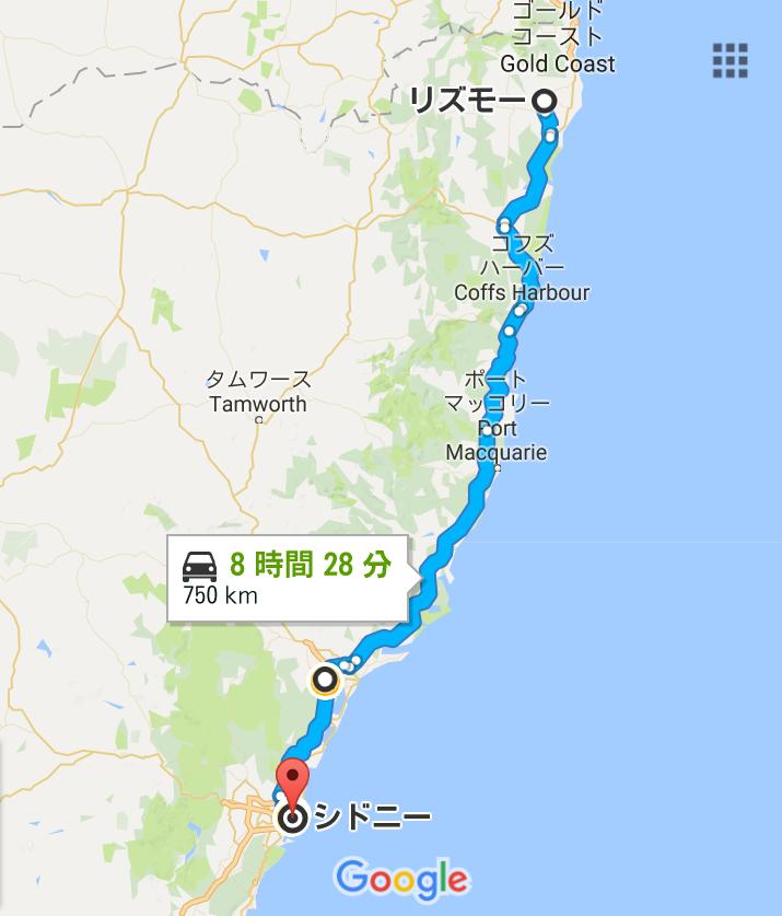 f:id:ohanaaustralia:20170903192326p:plain