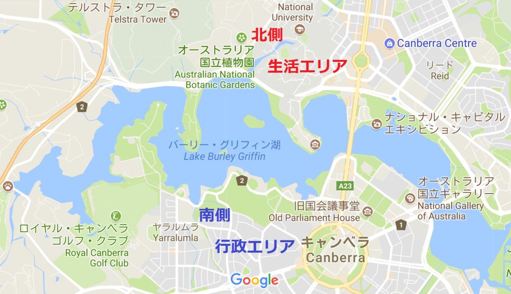 f:id:ohanaaustralia:20170907202607p:plain