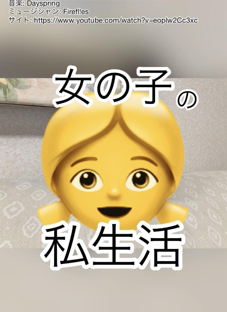 f:id:ohanablog87:20210326070336j:plain