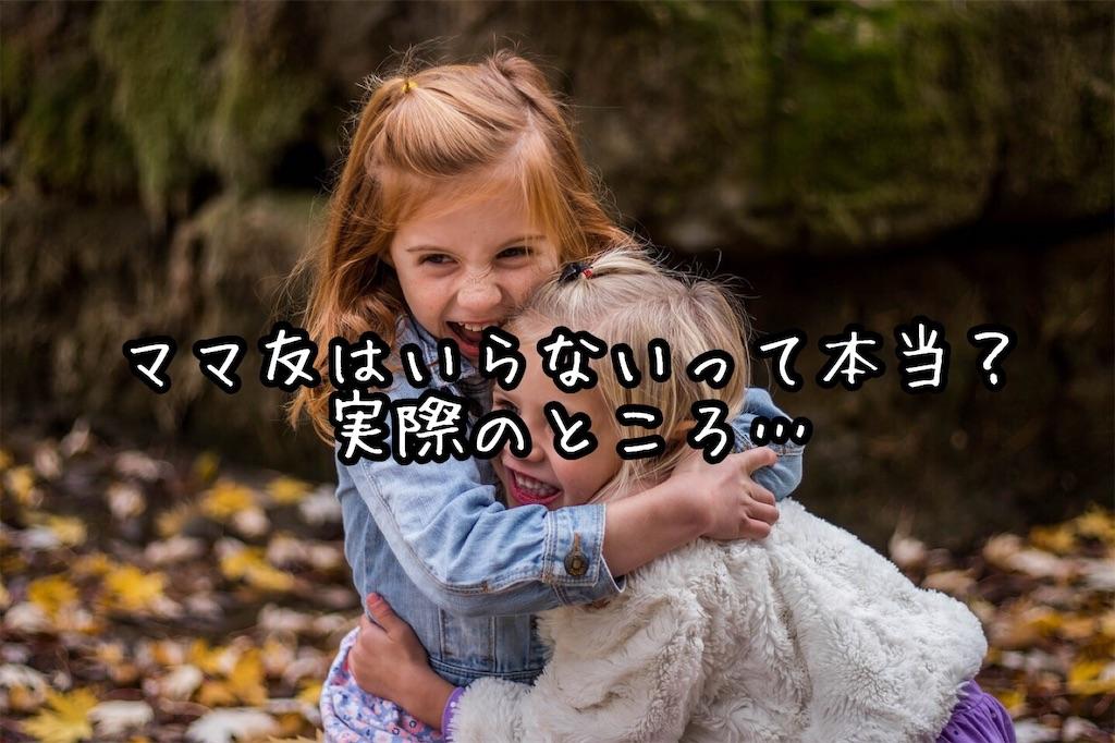 f:id:ohanachanblog:20190710001608j:image