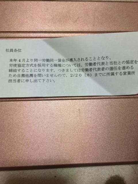 f:id:ohanaguzuguzu15:20200213201411j:plain