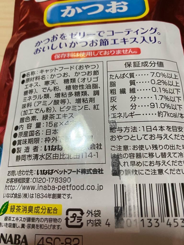 f:id:ohanaguzuguzu15:20200621193950j:plain
