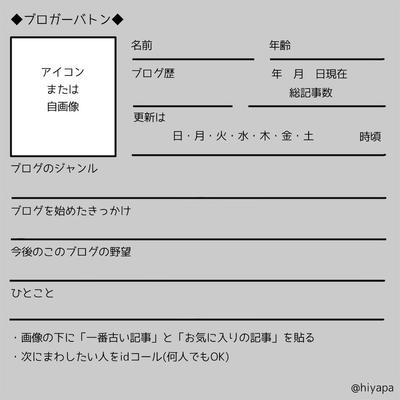 f:id:ohanaguzuguzu15:20200710210016p:plain