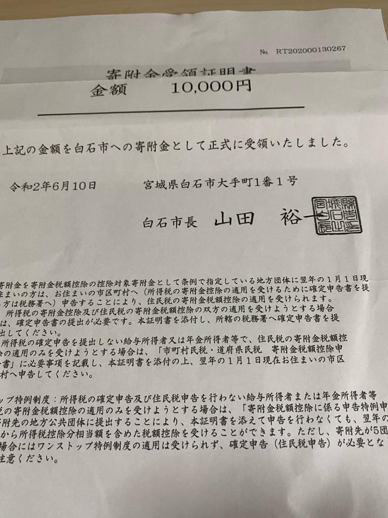 f:id:ohanaguzuguzu15:20200726141640j:plain