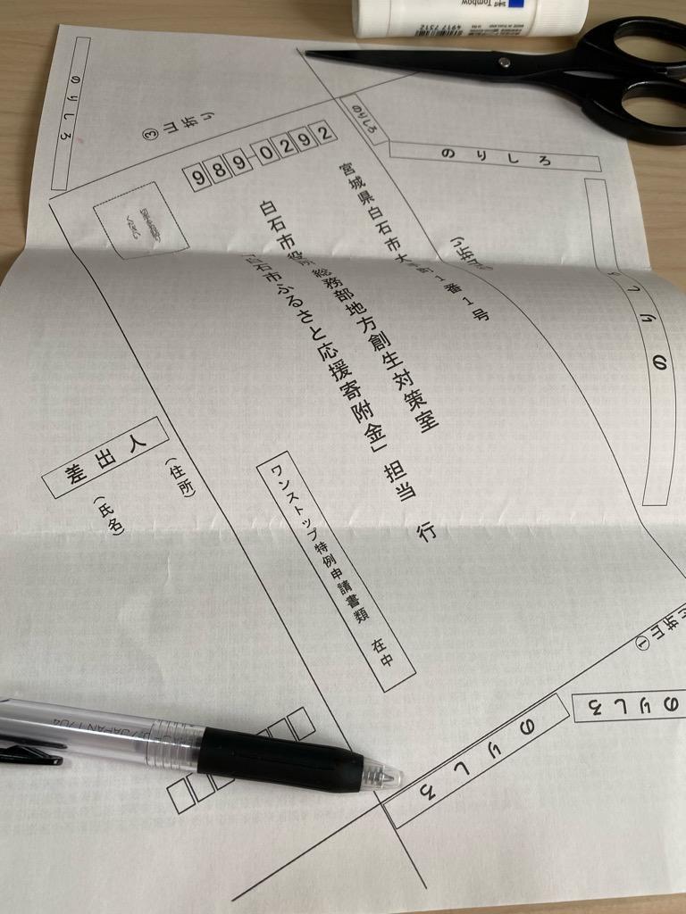 f:id:ohanaguzuguzu15:20200726142001j:plain