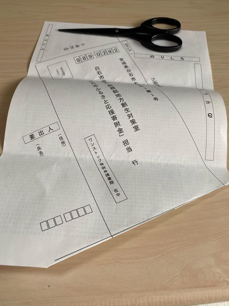 f:id:ohanaguzuguzu15:20200726142102j:plain