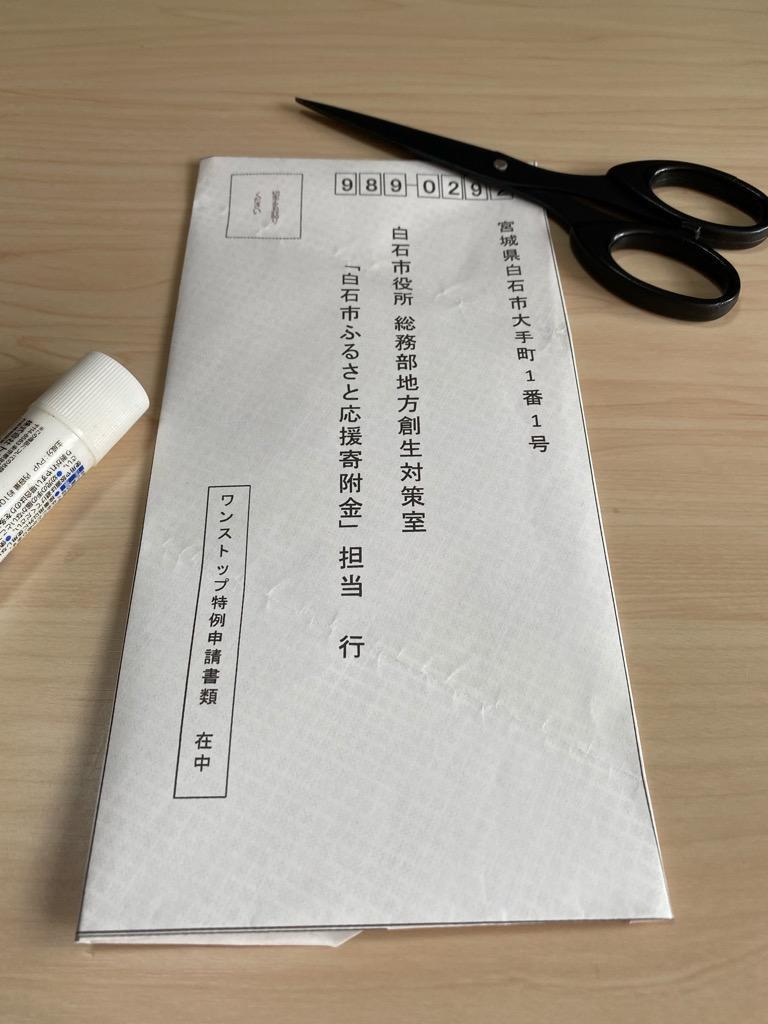 f:id:ohanaguzuguzu15:20200726142451j:plain