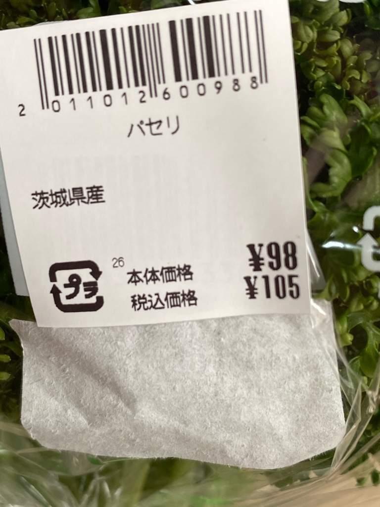 f:id:ohanaguzuguzu15:20210403200054j:plain