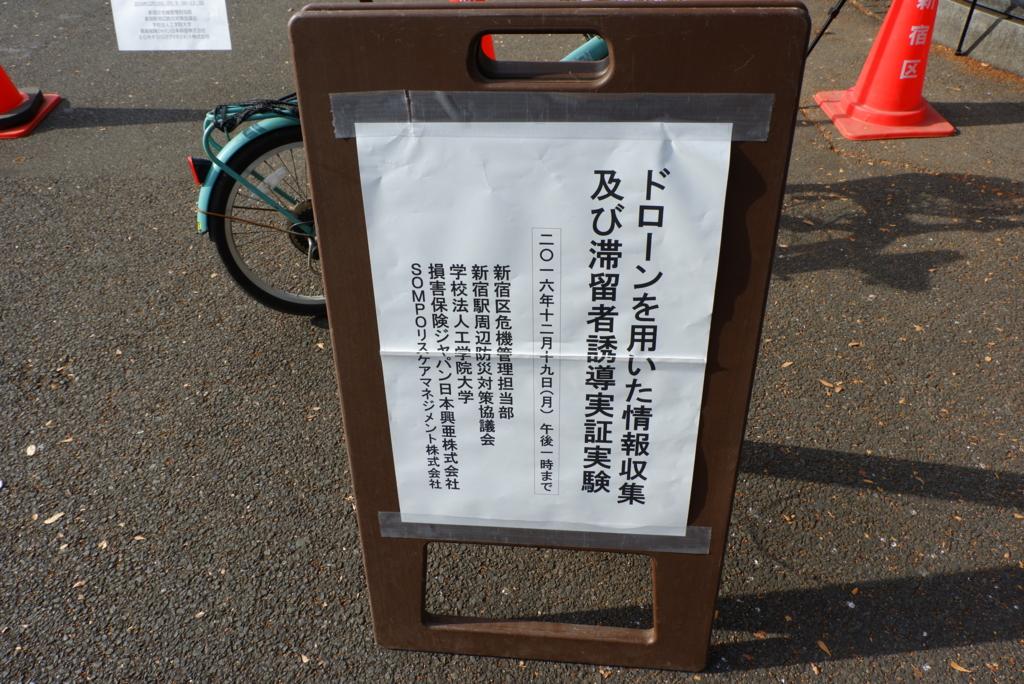 f:id:ohara-1130:20161220083222j:plain