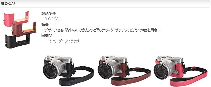 f:id:ohara-1130:20170108105326p:plain