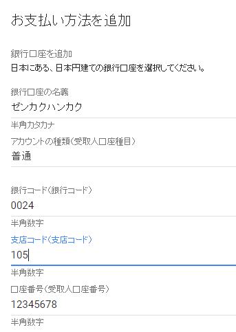 f:id:ohara-1130:20170202103438p:plain