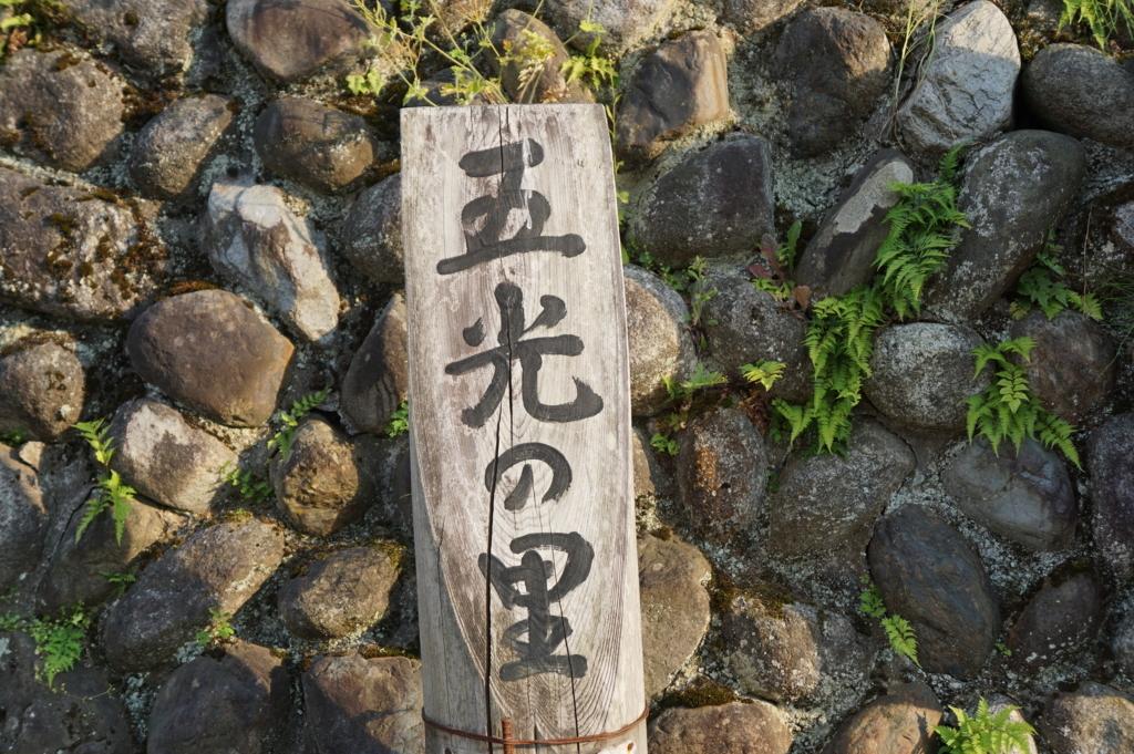 f:id:ohara-1130:20170611140535j:plain