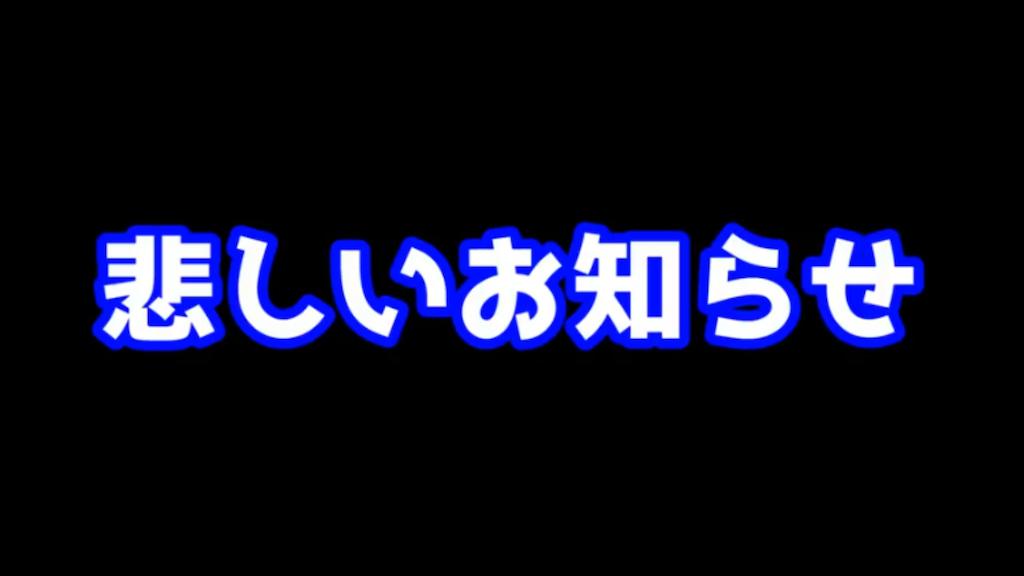 f:id:oharumo703:20180825203019p:image