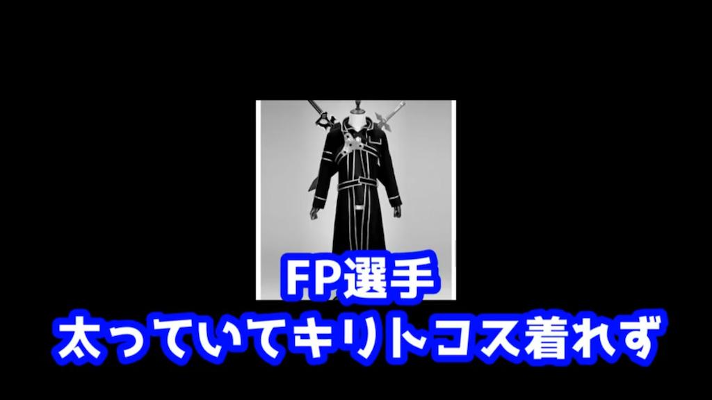 f:id:oharumo703:20180825203029p:image