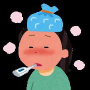 f:id:ohashi-no-hanashi:20191102104852p:plain