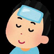 f:id:ohashi-no-hanashi:20191102105503p:plain