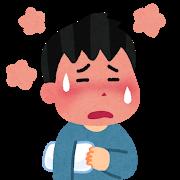 f:id:ohashi-no-hanashi:20191102105830p:plain