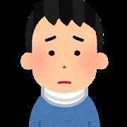 f:id:ohashi-no-hanashi:20191102110033p:plain