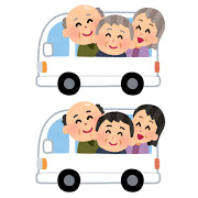 f:id:ohashi-no-hanashi:20191102160618j:plain