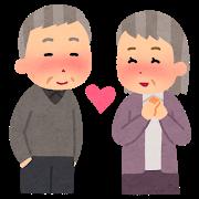 f:id:ohashi-no-hanashi:20191102160821p:plain