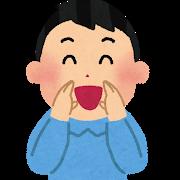 f:id:ohashi-no-hanashi:20191102161114p:plain
