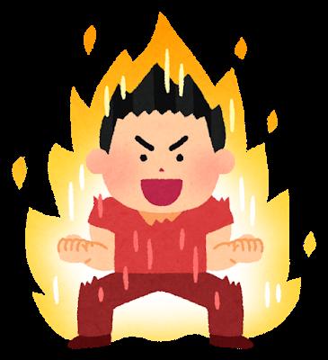 f:id:ohashi-no-hanashi:20191105204224p:plain
