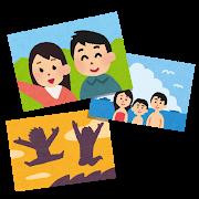 f:id:ohashi-no-hanashi:20191106202828p:plain